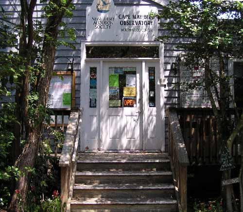 CMBO front door