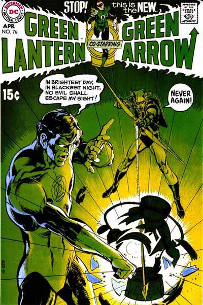 Silver Age Green Lantern 76 cover