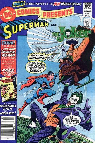 DC Comics Presents 41 cover