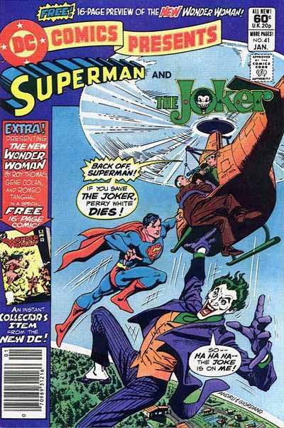 DC Comics Presents 41 cover