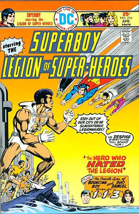 superboy216_1976