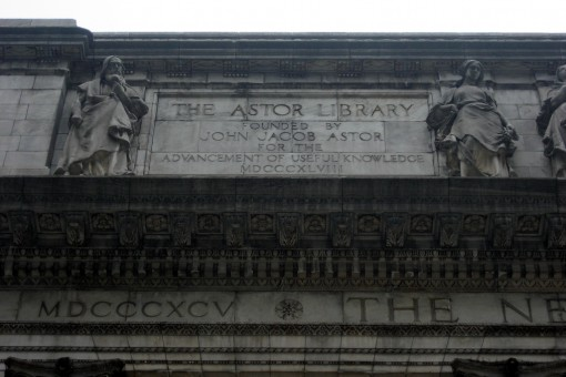 Inscription on the New York Public Library.