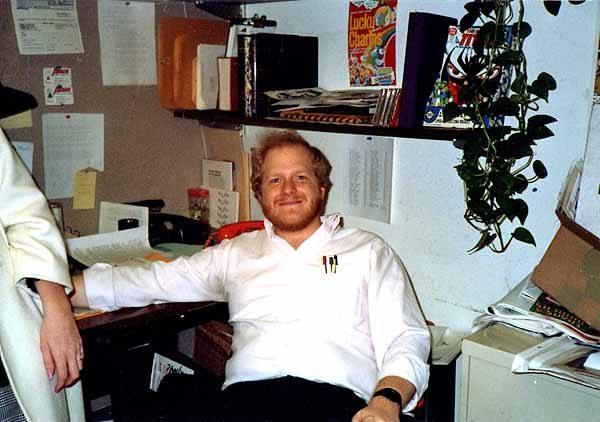 WaidOffice1988