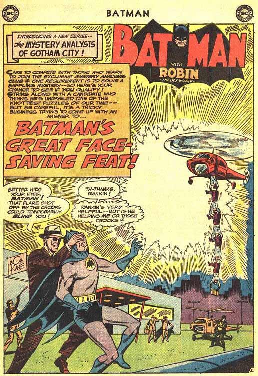 Batman 164 page